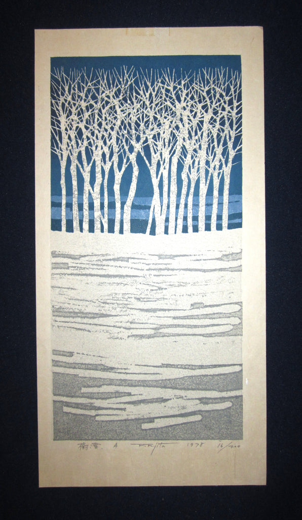 "This is an EXTRA LARGE very beautiful, special and LIMITED-NUMBER (16/200) original Japanese woodblock print ""Tree Snow A"" PENCIL SIGNED by the famous Showa Shin Hanga woodblock print master Fujita Fumio (1933-) made in 1978 IN EXCELLENT CONDITION."