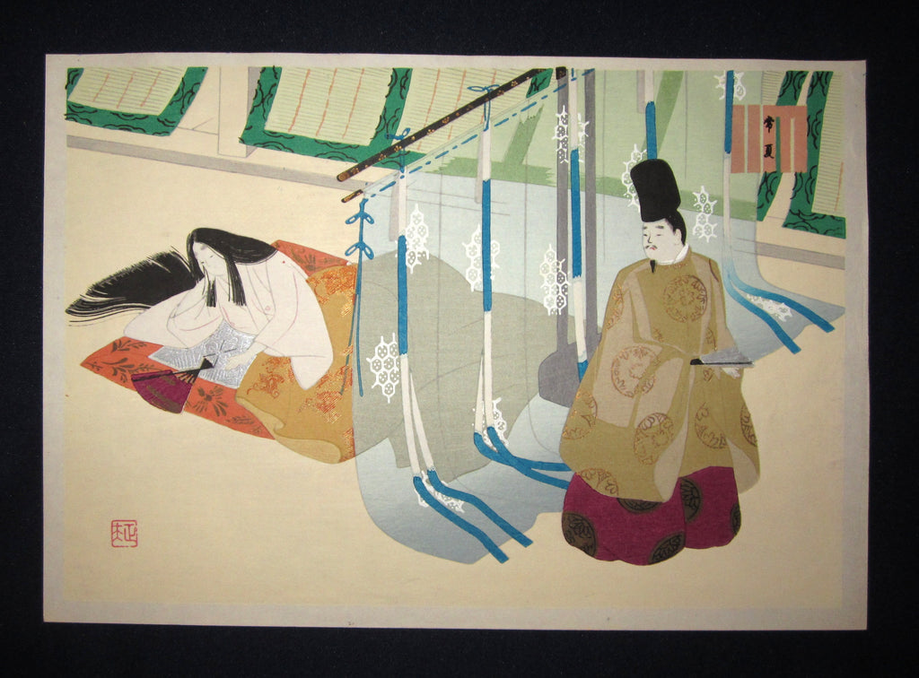 "This is a very beautiful and rare original Japanese woodblock print ""Ordinary Summer"" from the Series ""The Fifty-four Love Stories of Genji Monogatari"" signed by the famous Taisho/Showa woodblock print artist Masao Ebina (Active mid 20th century) published by Yamada Shoin, made in 1953 IN EXCELLENT CONDITION."