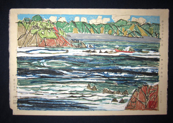 "This is a very beautiful and rare original Japanese woodblock print ""Seto Inland National Park"" signed by the famous Show Shin Hanga woodblock print master Nishiyama Hideo (1911-1989) published by the famous woodblock printmaker UNSODO and made in Showa 35, which is 1960 IN EXCELLENT CONDITION."
