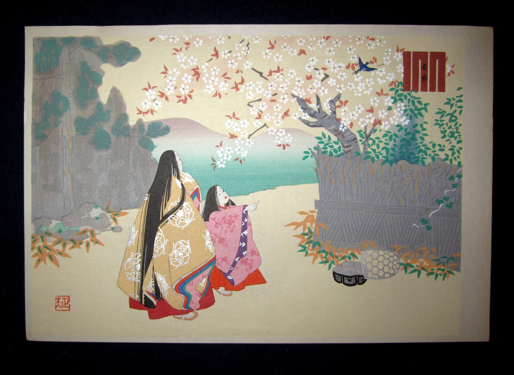 "This is a very beautiful and rare original Japanese woodblock print ""Like Purple"" from the Series ""The Fifty-four Love Stories of Genji Monogatari"" signed by the famous Taisho/Showa woodblock print artist Masao Ebina (Active mid 20th century) published by Yamada Shoin, made in 1953 IN EXCELLENT CONDITION."
