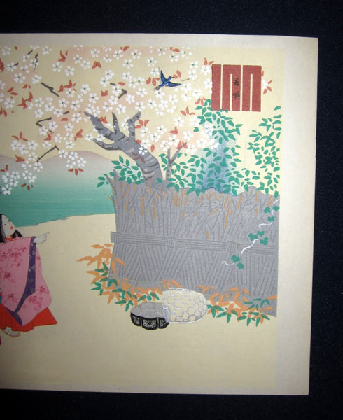 Orig Japanese Woodblock Print Masao Ebina Genji Story Like Purple 1953