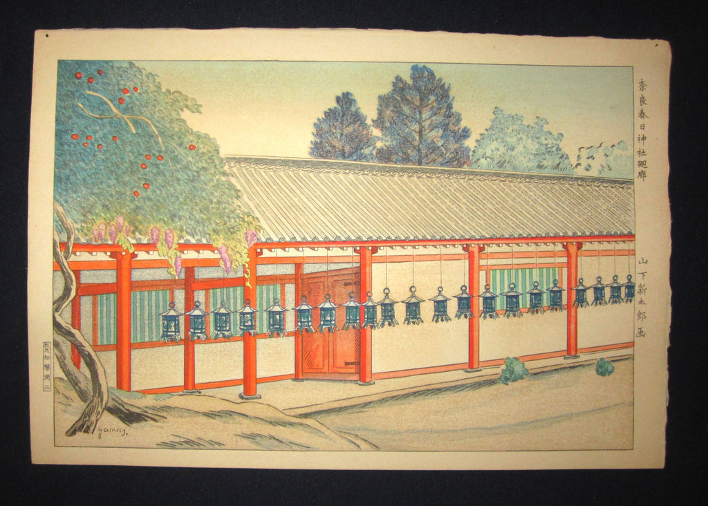 "This is a very beautiful and special original Japanese woodblock print ""Nara Kasuga Jinja Shrine"" signed by the famous Showa Shin Hanga woodblock print master Yamashita Shintaro (1881-1966) published by Kato Junji Printmaker in 1930s IN EXCELLENT CONDITION."