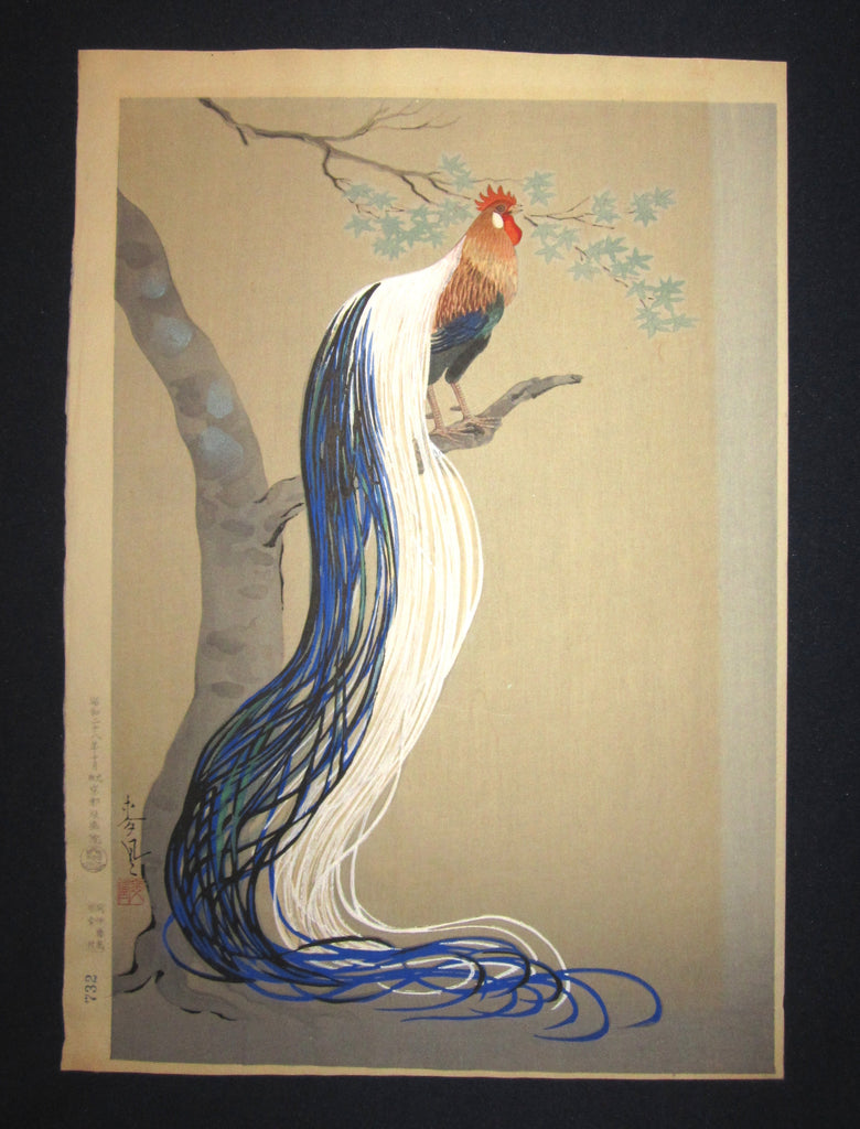 "This is a very beautiful and rare LIMITED-NUMBER (732) original Japanese Shin Hanga woodblock print ""Long Tail Cock"" signed by the famous Showa Shin Hanga woodblock print master Ohno Bakufu (1888 - 1976) published by the famous Kyoto Hanga Printmaker in October Showa 28 (1953)."