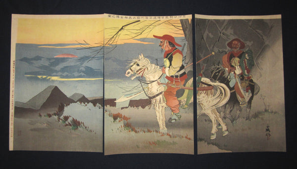 "This is a very special original Japanese woodblock print triptych ""Manchurian Horseman on an Expedition to Survey Japanese Camp near Sauboku"" from the Series of Sino-Japan War signed by the famous Meiji woodblock print master of war scenes, Taguchi Beisaku (1864-1903), made in January Meiji 27,which is 1894 IN EXCELLENT CONDITION."