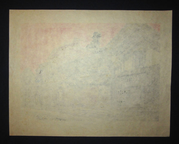 Huge Orig Japanese Woodblock Print PENCIL Sign LIMIT# Kan Kawada Red Curtain Brewery