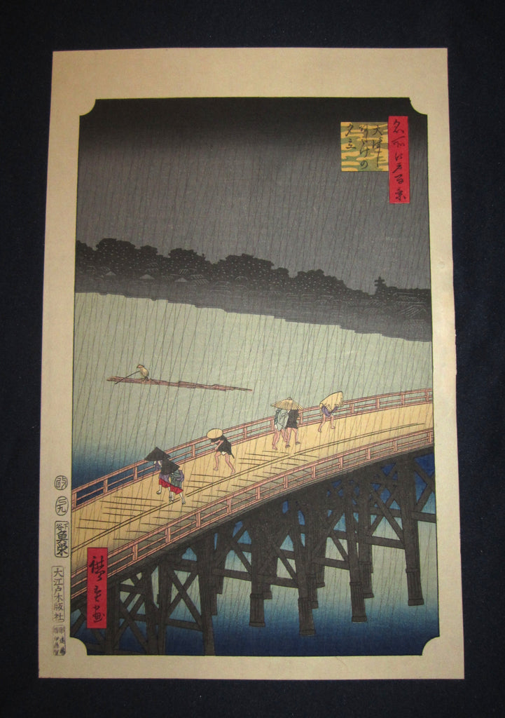 "This is one of the most famous Japanese woodblock prints ""Ohahi Bridge and Atake in Sudden Shower"" from the famous Series ""One Hundred Views of Famous Places in Edo"" from the famous Edo artist Hiroshige Utagawa (1797-1858) with Shimotani Uoei seal published by Oedo Printmaker in 1950S IN EXCELLENT CONDITION."