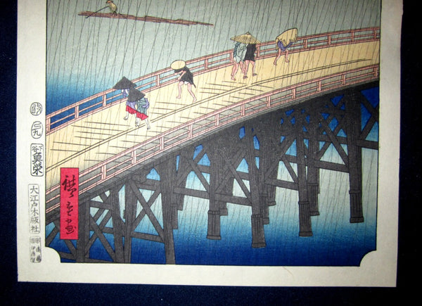 Japanese Woodblock Print Hiroshige Utagawa Sudden Shower in Ohahi Bridge and Atake Shimotani Seal