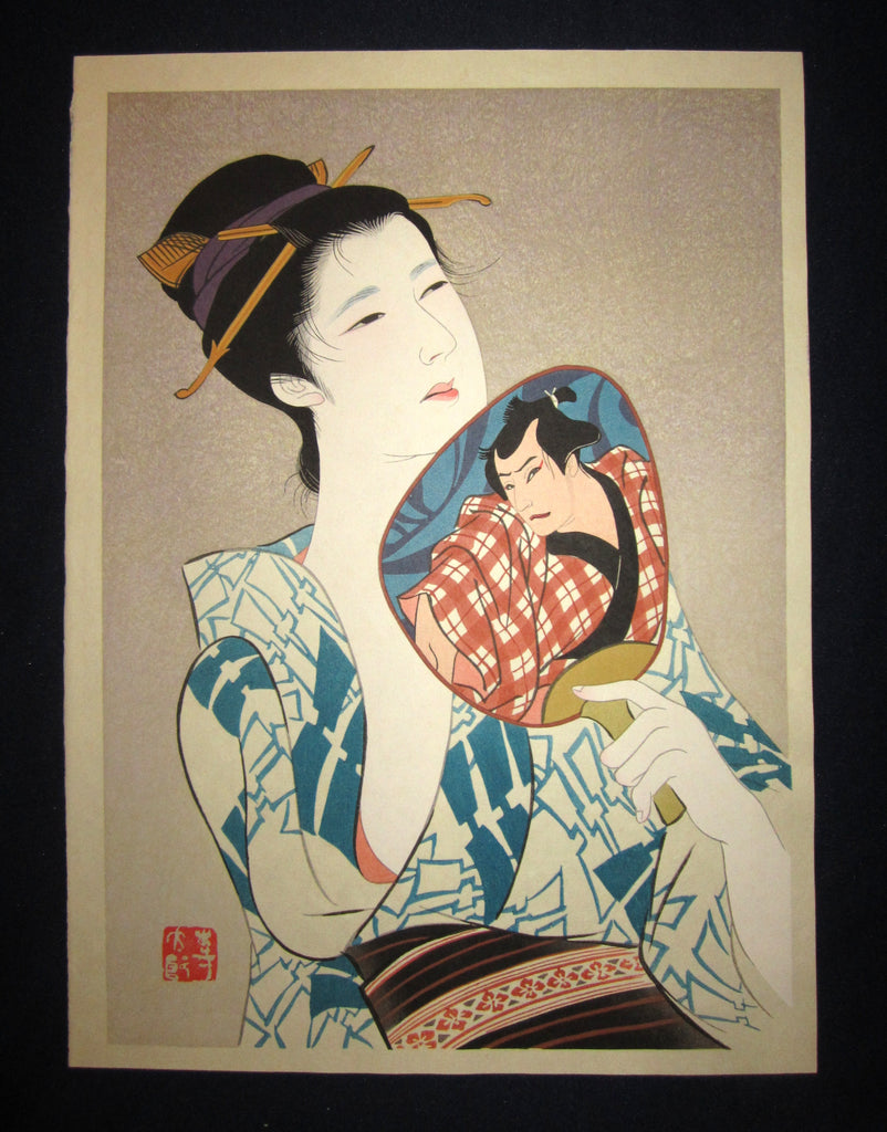 "This is a very beautiful and unique original Japanese woodblock print masterpiece ""Summer Passion"" signed by the famous Showa Shin-Hanga woodblock print master Iwata Sentaro (1901-1974) made in 1970s IN EXCELLENT CONDITION."