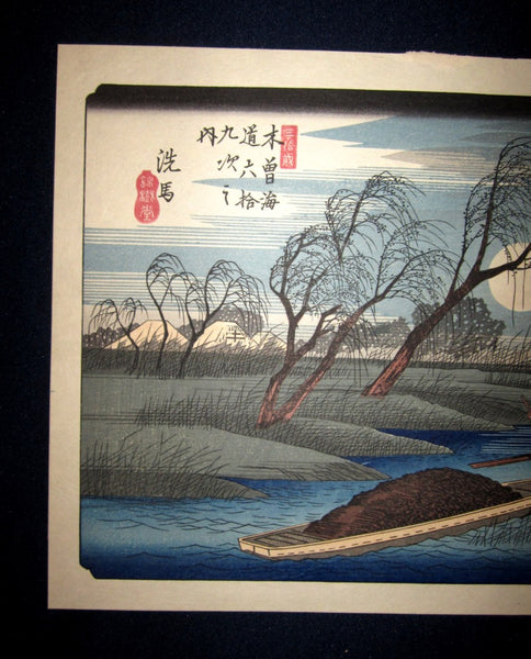 Japanese Woodblock Print Hiroshige Utagawa Moon above Willow River Oedo Printmaker