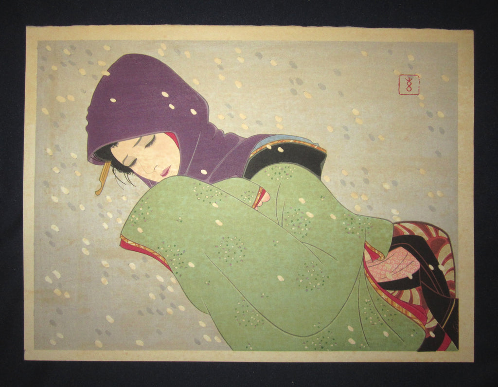 "This is a very beautiful and unique original Japanese woodblock print masterpiece ""Heavy Snow"" signed by the famous Showa Shin-Hanga woodblock print master Iwata Sentaro (1901-1974) made in 1970s."