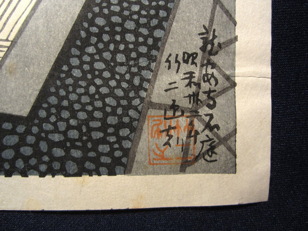 Orig Japanese Woodblock Print Self-Print Asano Takeji Stone Garden Showa 39 (1964)