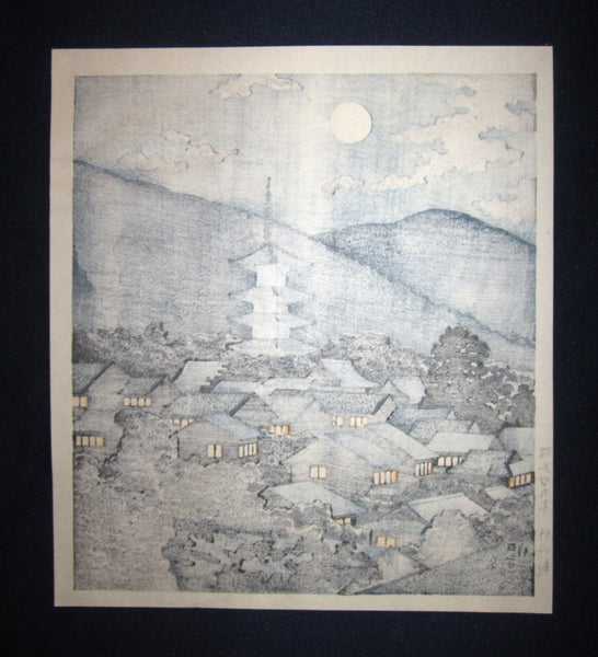 Orig Japanese Woodblock Print Asano Takeji Moon Night Showa 39 (1964)