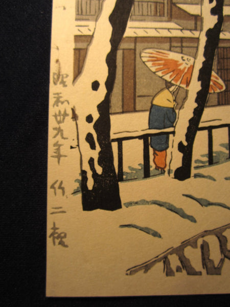 Orig Japanese Woodblock Print Asano Takeji Snow River Bank Showa 39 (1964)