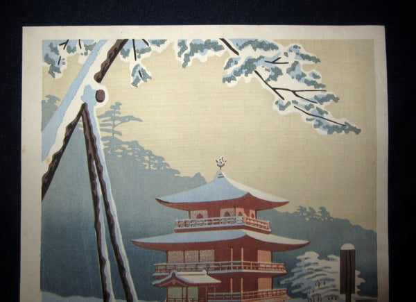 Orig Japanese Woodblock Print Self-Print Asano Takeji Kinkaku-ji Golden Pavilion Snow Showa 39 (1964)