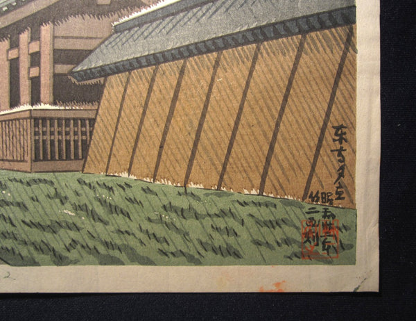Orig Japanese Woodblock Print Self-Print Asano Takeji Thunderstorm Showa 32 (1957)