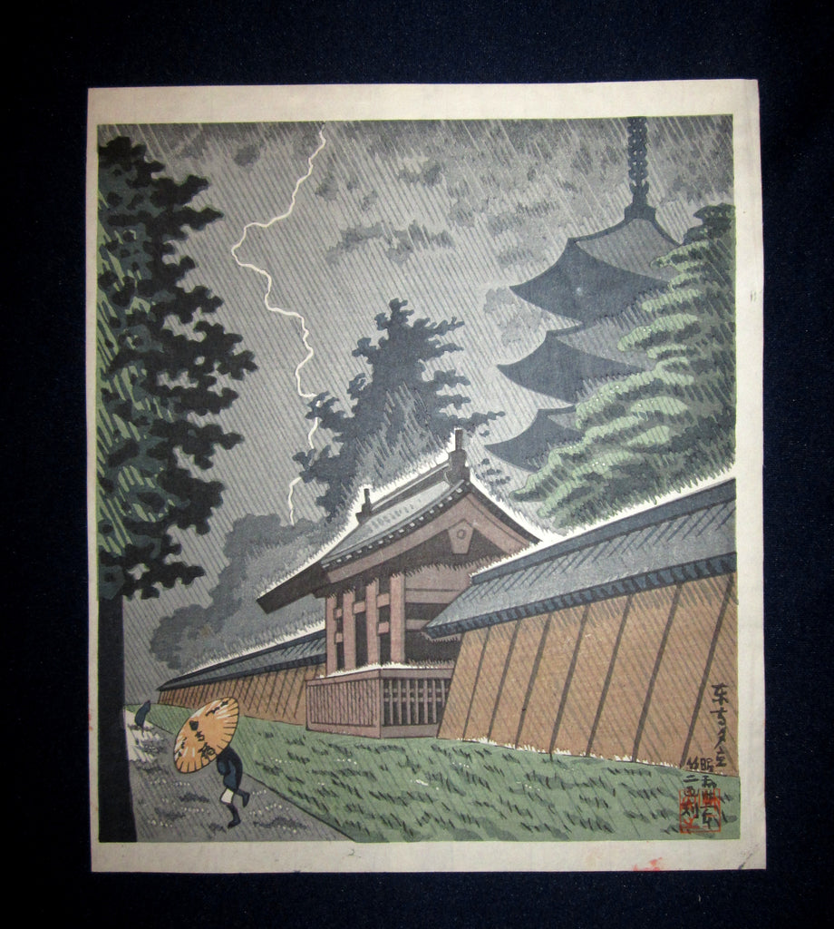 "This is a very beautiful and special Self-Print original Japanese woodblock print ""Thunderstorm"" signed by the famous Showa Shin Hanga woodblock print master Asano Takeji (1900-1999) made in Showa 32, which is 1957 IN EXCELLENT CONDITION."