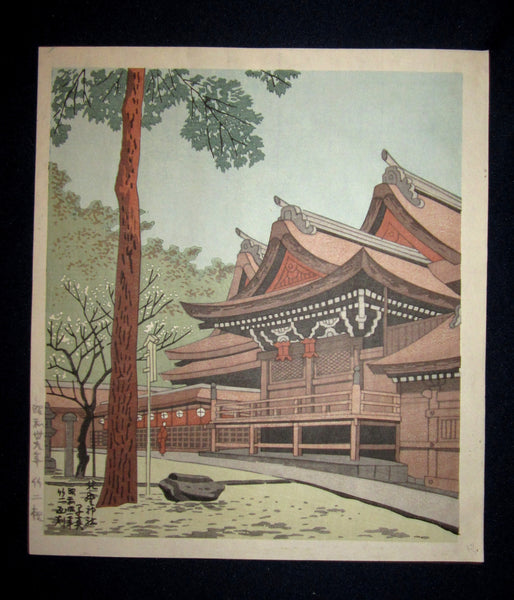 "This is a very beautiful and special Self-Print original Japanese woodblock print ""Shinto Shrine"" signed by the famous Showa Shin Hanga woodblock print master Asano Takeji (1900-1999) made in Showa 39, which is 1964 IN EXCELLENT CONDITION."