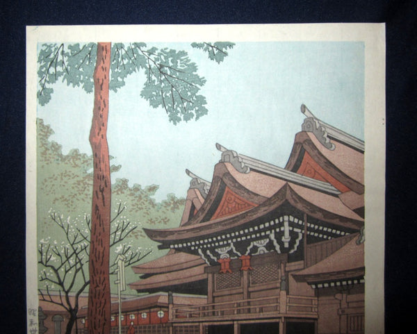 Orig Japanese Woodblock Print Self-Print Asano Takeji Shinto Shrine Showa 39 (1964)