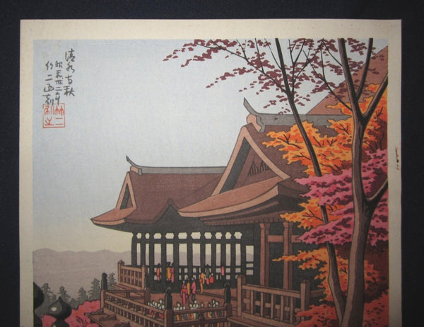 Orig Japanese Woodblock Print Self-Print Asano Takeji Autumn at Kiyomizu Temple Showa 39