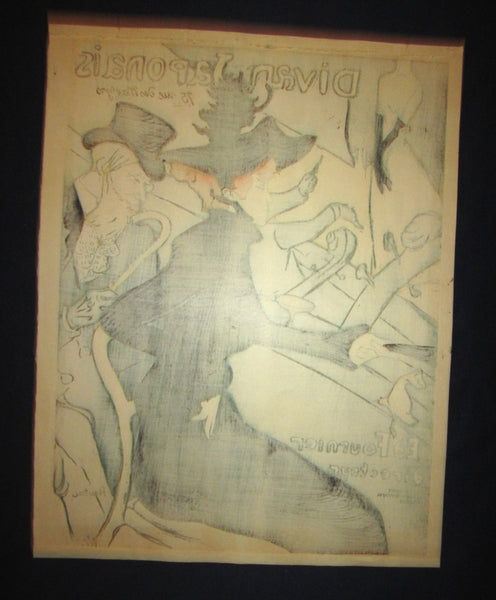 Huge Original Japanese Woodblock Print SELF-CARVED PENCIL Sign Okuyama Jihachiro Davin Japonais