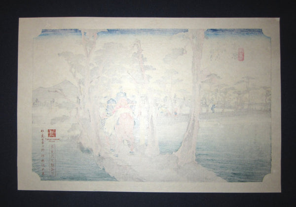 Japanese Woodblock Print Hiroshige Tokaido Fifty-three Stations Takamizawa Printmaker (14)