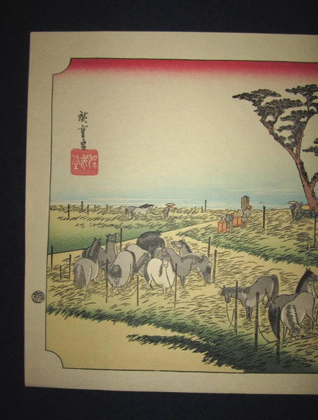 Japanese Woodblock Print Hiroshige Tokaido Fifty-three Stations Takamizawa Printmaker (17) 1960s