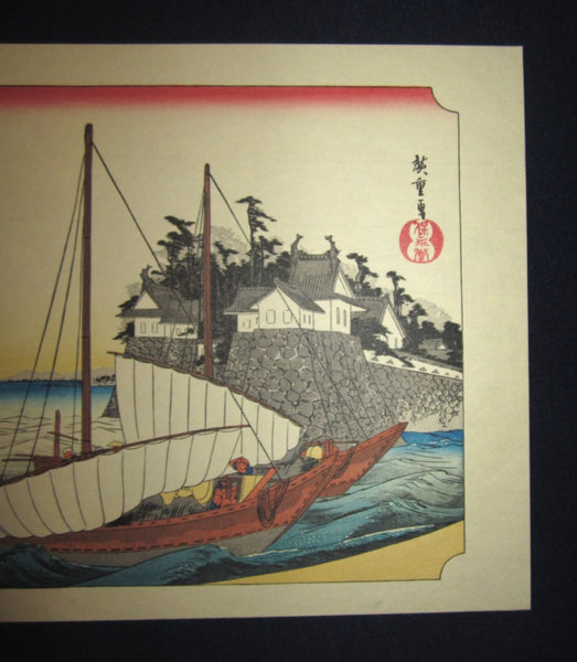 Japanese Woodblock Print Hiroshige Tokaido Fifty-three Stations Takamizawa Printmaker (18)