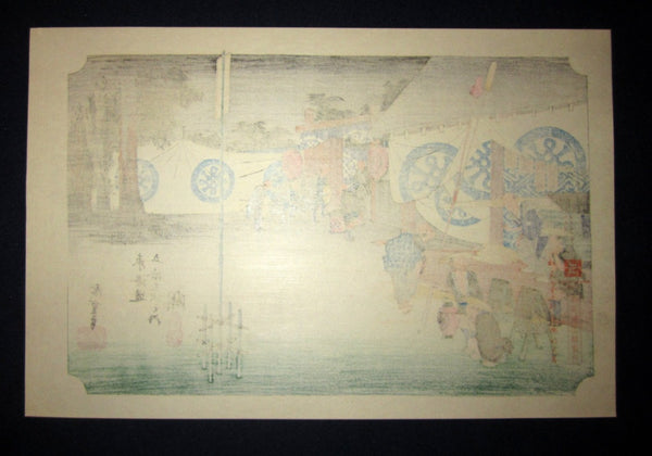Japanese Woodblock Print Hiroshige Tokaido Fifty-three Stations Takamizawa Printmaker (20)