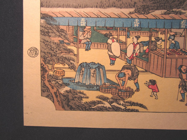 Japanese Woodblock Print Hiroshige Tokaido Fifty-three Stations Takamizawa Printmaker (21)
