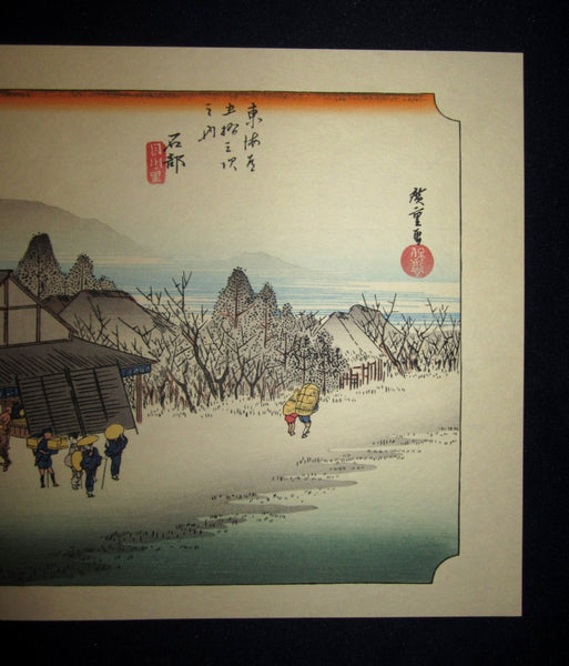 Japanese Woodblock Print Hiroshige Tokaido Fifty-three Stations Takamizawa Printmaker (22)
