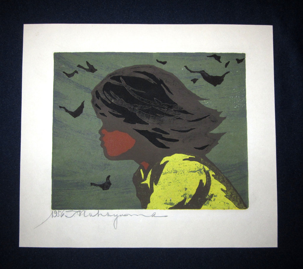 "This is a rare and beautiful original Japanese woodblock print ""Child in Wind"" PENCIL SIGNED by the famous Taisho/Showa Shin-Hanga master Tadashi Nakayama (1927 -) made in 1956 IN EXCELLENT CONDITION."