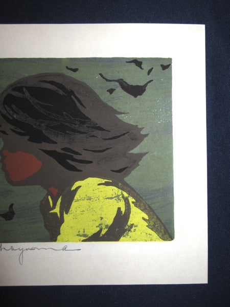 Orig Japanese Woodblock Print, PENCIL Sign Tadashi Nakayama Child in Wind 1956 1956