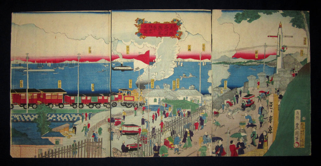 "This is a very beautiful and colorful Original Edition Japanese woodblock print triptych ""Toyokuni Yokohama Harbor Meiji Restoration"" signed by the famous Edo woodblock print master Toyokuni made in Edo Era."