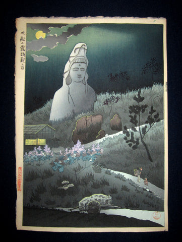"This is a very beautiful and special original Japanese woodblock print ""Moon Night Buddha"" signed by the Showa Shin Hanga woodblock print master Okuyama Jihachiro (1907-1981) published by the famous Kyoto Hanga printmaker made in 1950s IN EXCELLENT CONDITION."