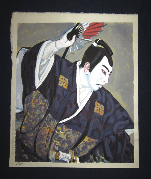 "This is a very beautiful, special, LIMITED-NUMBER (121/200) Original Japanese Shin Hanga woodblock print ""Kabuki Actor"" signed by the Shin Hanga woodblock print Master Hasegawa Noboru (1886 - 1973) bearing the ORIGINAL WATANABE PRINTMAKER chop seal made in 1950s IN EXCELLENT CONDITION."