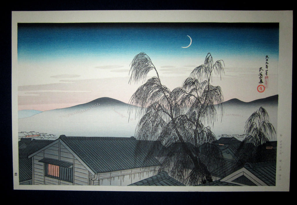 "This is a HUGE, very beautiful and rare Japanese Shin Hanga woodblock print ""Crescent Moon in Kobe"" from the famous Shin-Hanga woodblock print artist Hashiguchi Goyo (1880-1921) published by the famous printmaker YuYuDo IN EXCELLENT CONDITION."
