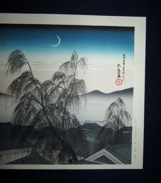 HUGE Japanese Woodblock Print Hashiguchi Goyo Crescent Moon in Kobe (2)