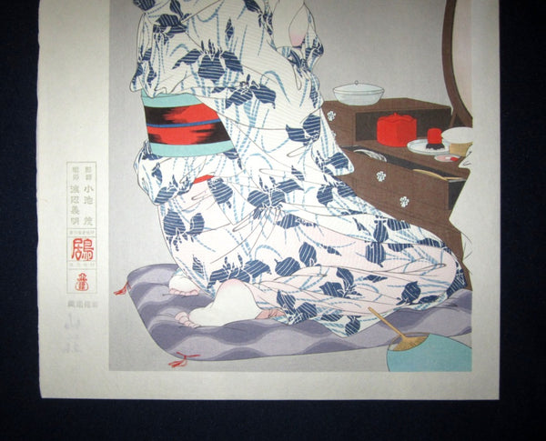 LARGE Japanese Woodblock Print Torii Kotondo Makeup WATERMARK(3)