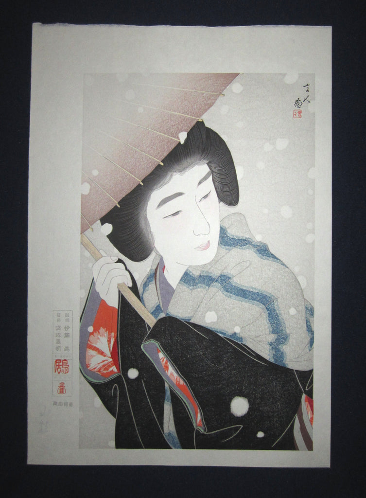 "This is  AN EXTRA LARGE very beautiful and rare Japanese woodblock print ""Geisha in Rain"" signed by the Showa woodblock print master Torii Kotondo (1900-1976)  BEARING THE ORIGINAL ISHUKANKOKAI PUBLISHER WATERMARK IN EXCELLENT CONDITION."