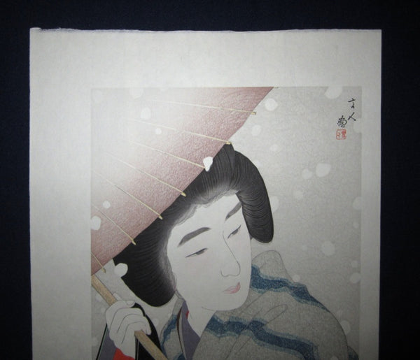LARGE Japanese Woodblock Print Torii Kotondo Geisha in Rain WATERMARK
