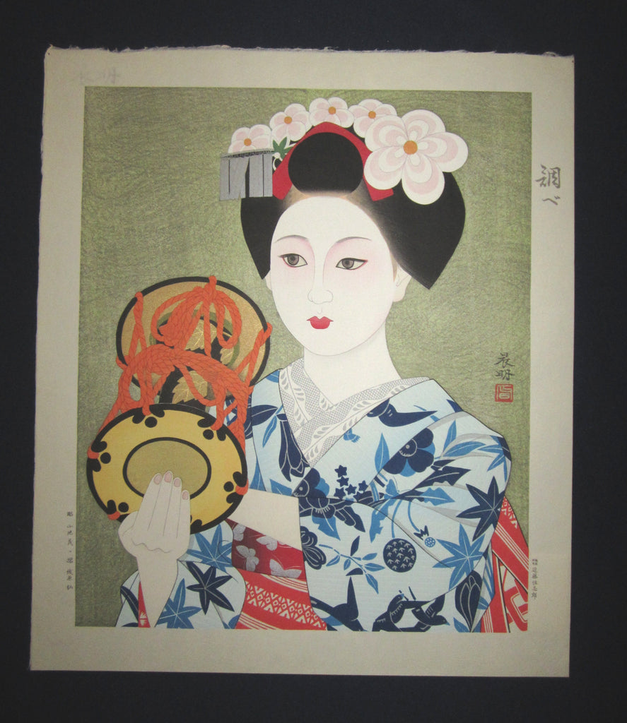 "This is a HUGE very beautiful and rare LIMITED-NUMBER (60/300) original Japanese woodblock print ""Maiko"" Brush SIGNED by the Showa woodblock master Kato Shinmei (1910-1988) published by the famous Takamizawa printmaker made in 1960s IN EXCELLENT CONDITION."