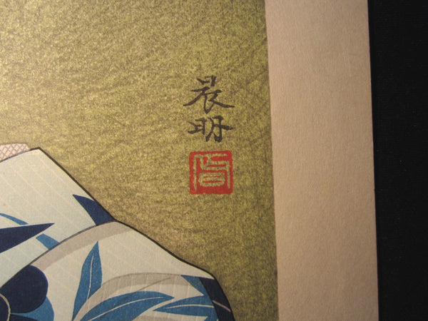 Huge Original Japanese Woodblock Print LIMIT# Brush Signature Kato Shinmei Maiko