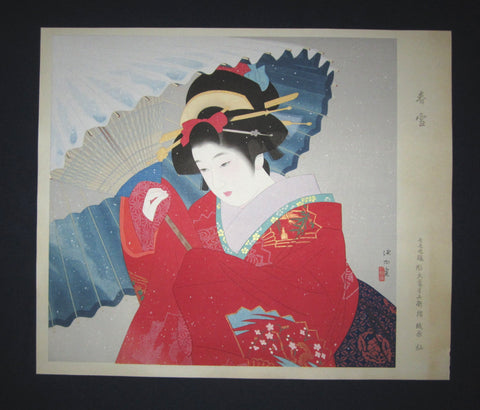 "This is a HUGE very beautiful, and special original Japanese woodblock print ""Spring Snow"" signed by the famous Taisho/Showa Shin Hanga woodblock print master Shinsui Ito (1898-1974) published by the famous printmaker MoMoSe made in Showa Era (1925~1987) IN EXCELLENT CONDITION."