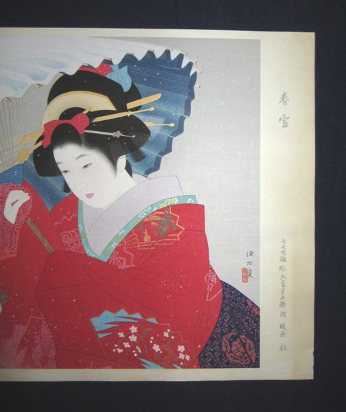 Huge Original Japanese Woodblock Print Ito Shinsui Bijin-ga Spring Snow 1970s