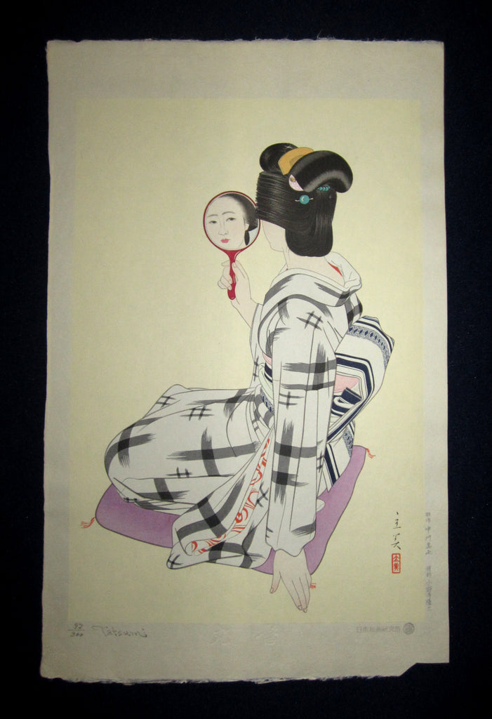 "This is AN EXTRA LARGE very rare, beautiful and LIMITED-NUMBER (92/300) original Japanese woodblock print ""Round Hair, Beauty in Mirror"" from the rare series ""Five Figures of Modern Beauties"" signed by the famous Shin-Hanga artist Shimura Tatsumi (1907-1980) published by the printmaker Nihon Hanga Kenkyu-jo in 1953 with an embroidered mark ""Round Hair"", which is the title of this print IN EXCELLENT CONDITION."