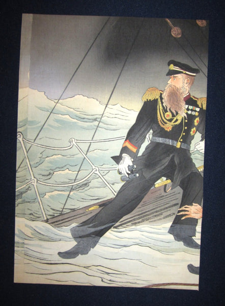 Great Orig Japanese Woodblock Print Triptych Terukata Ikeda Russo-Japan Victory of Japanese Navy War Russian Battleship Petropavlovsk was Blown up 1904