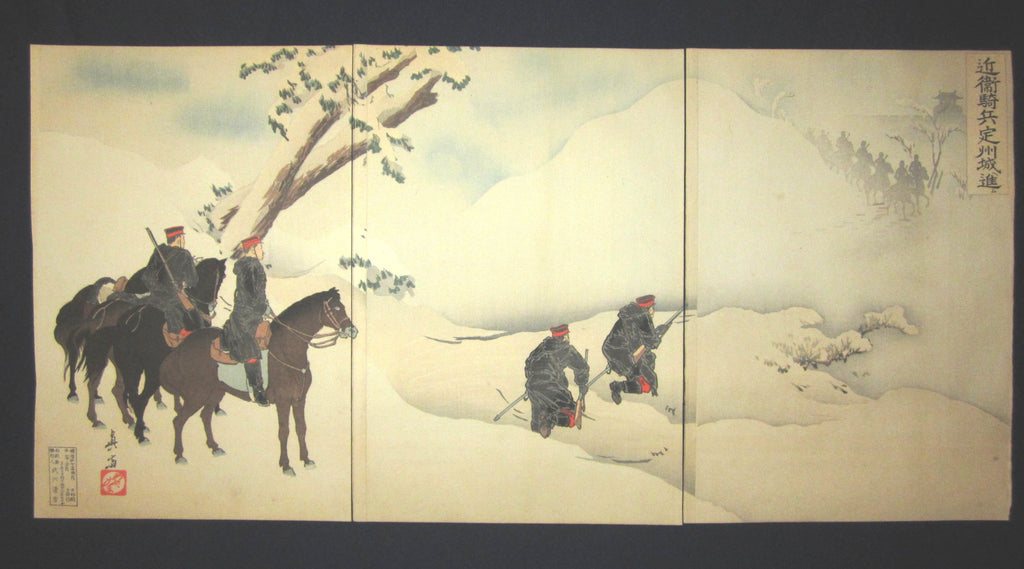 "This is a very beautiful, colorful, and rare ORIGINAL Japanese woodblock print triptych ""Cavalry Marching"" from the rare Russo-Japan War Series signed by Meiji woodblock print master Asanuma, made in April Meiji 37, which is 1904."