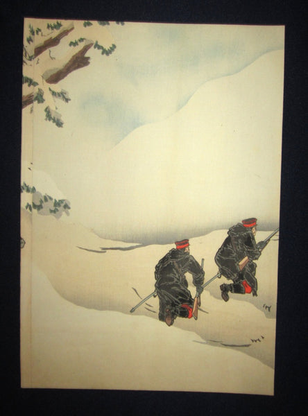 Orig Japanese Woodblock Print Triptych Asanuma Russo-Japan War Cavalry Marching