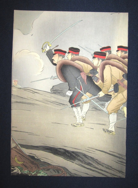 Great Orig Japanese Woodblock Print Triptych Terukata Ikeda Russo-Japan War Great Victory of Japanese Army Hurrah! Japanese Army Capturing Fuinhunchen Castle 1904