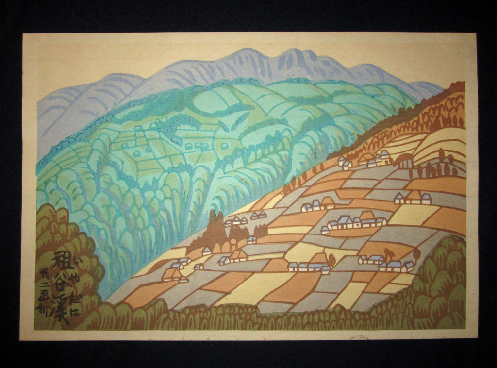 "This is a very beautiful and special original Japanese woodblock print ""God's Color Pallet"" signed by the famous Showa Shin Hanga woodblock print master Asano Takeji (1900-1999) made around Showa 30, which is 1955 IN EXCELLENT CONDITION."